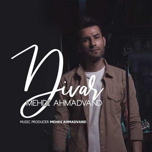 http://dl.rasanejavan.com/radio97/05/24/Mehdi-Ahmadvand-Divar.jpg