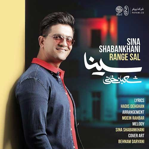 http://dl.rasanejavan.com/radio97/05/26/Sina-Shabankhani-Range-Sal.jpg