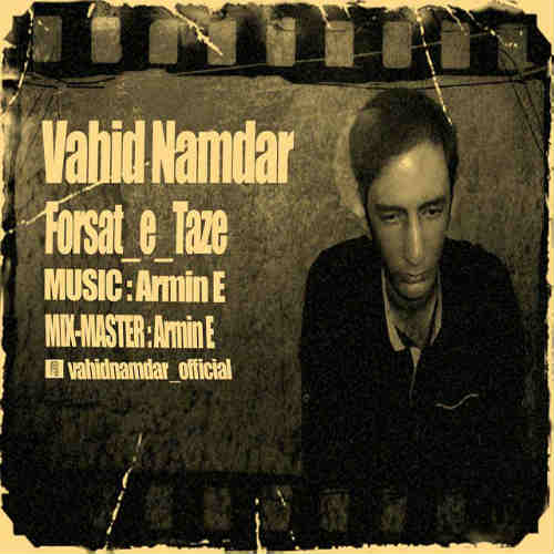 http://dl.rasanejavan.com/radio97/05/31/db2y_vahid_namdar_-_forsat_e_taze.jpg