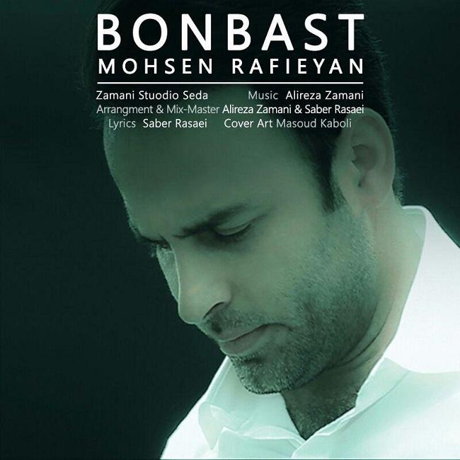 http://dl.rasanejavan.com/radio97/06/08/Mohsen%20Rafieyan%20-%20Bonbast.jpg