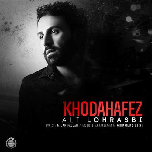 http://dl.rasanejavan.com/radio97/06/15/Ali-Lohrasbi-Khodahafez.jpg