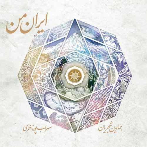 http://dl.rasanejavan.com/radio97/06/15/nyq2_homayoun_shajarian_-_irane_man.jpg