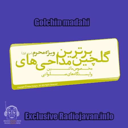 http://dl.rasanejavan.com/radiojavan%201393/aban%2093/01/golchin.jpg