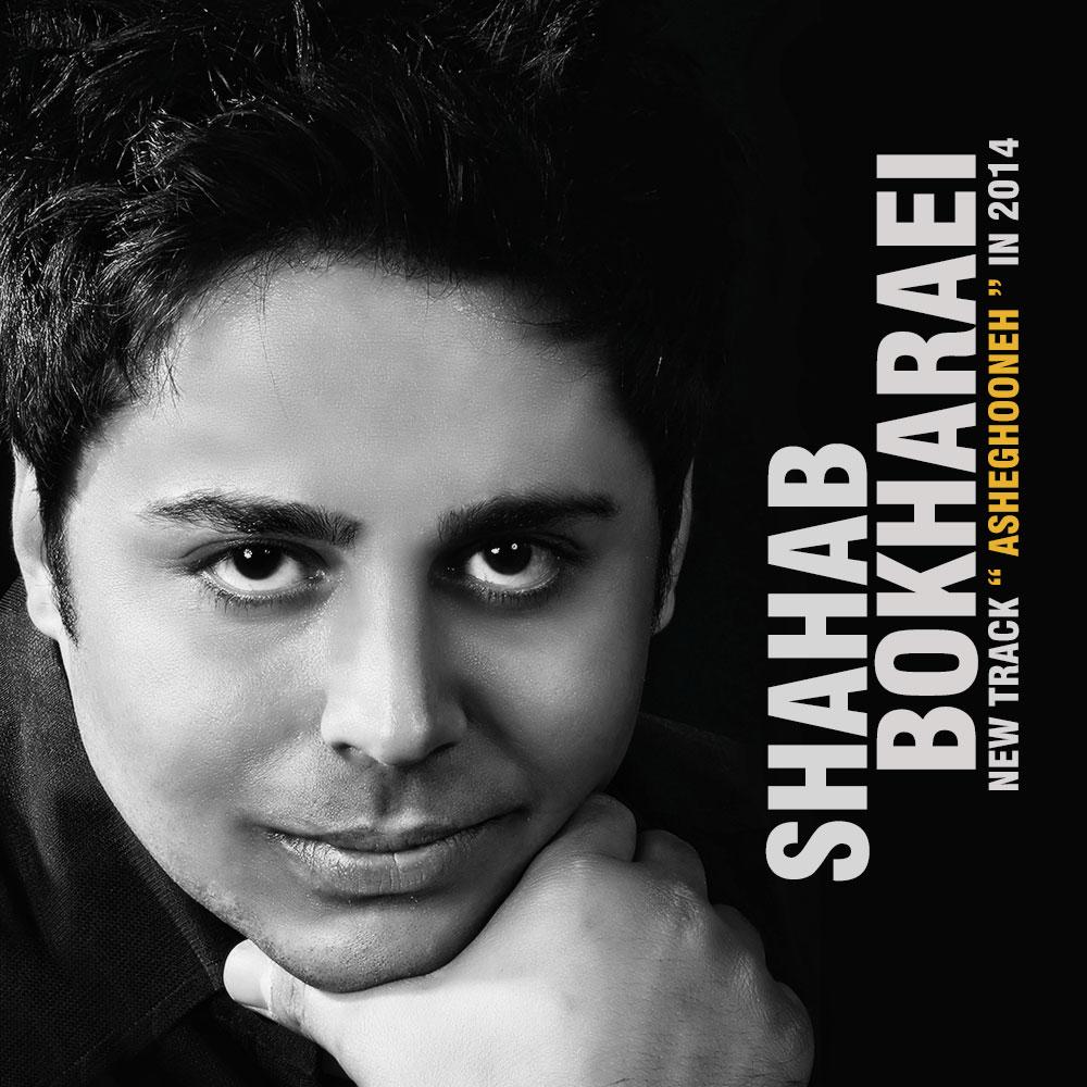 http://dl.rasanejavan.com/radiojavan%201393/azar%2093/17/Shahab.jpg
