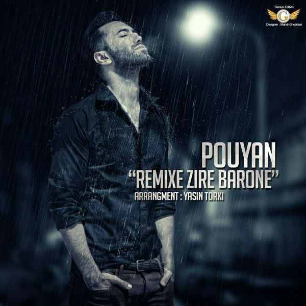 http://dl.rasanejavan.com/radiojavan%201393/azar%2093/23/Pouyan%20-%20Baraye%20Akharin%20Bar%20(Remix).jpg