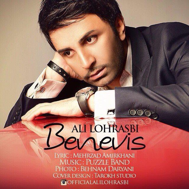 http://dl.rasanejavan.com/radiojavan%201393/bahman%2093/30/Ali%20Lohrasbi%20-%20Benevis.jpg