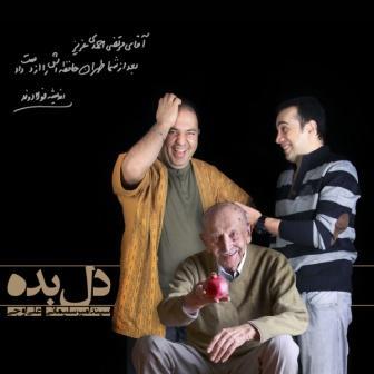 http://dl.rasanejavan.com/radiojavan%201393/bahman%2093/30/Ali-OwjiFt.-Sepand-Amir-Soleymani-Del-Bede.jpg