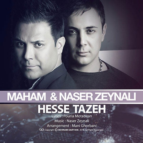 http://dl.rasanejavan.com/radiojavan%201393/bahman%2093/30/ezeynali.jpg