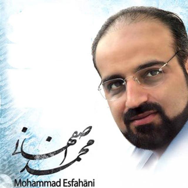http://dl.rasanejavan.com/radiojavan%201393/dey%2093/06/Mohammad%20Esfahani%20-%20Shekveh%20(Album%20Demo).jpg