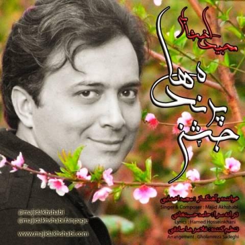http://dl.rasanejavan.com/radiojavan%201393/esfand%2093/28/142677598438629891majid-akhshabi-jashne-parandeh-ha.jpg