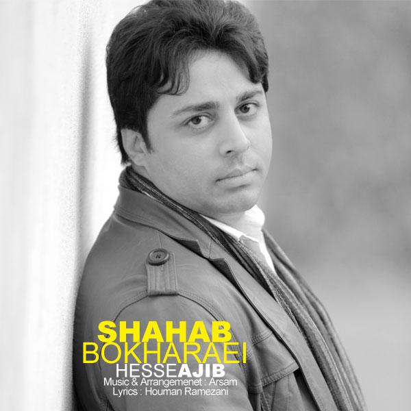 http://dl.rasanejavan.com/radiojavan%201393/esfand%2093/28/Shahab%20Bokharaei%20-%20Hesse%20Ajib.jpg