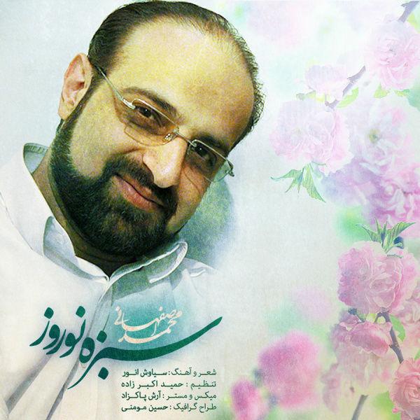 http://dl.rasanejavan.com/radiojavan%201393/esfand%2093/29/Mohammad%20Esfahani%20-%20Sabzeye%20Norooz.jpg