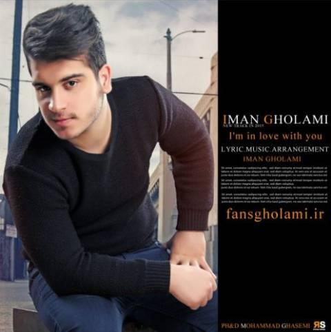 http://dl.rasanejavan.com/radiojavan%201393/esfand%2093/7/iman.jpg