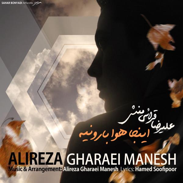 http://dl.rasanejavan.com/radiojavan%201393/mehr%2093/04/alireza.jpg