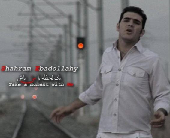 http://dl.rasanejavan.com/radiojavan%201393/mehr%2093/04/shahram.jpg