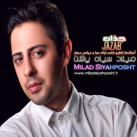 http://dl.rasanejavan.com/radiojavan%201393/mehr%2093/06/milad-siyahposht-jazab.jpg