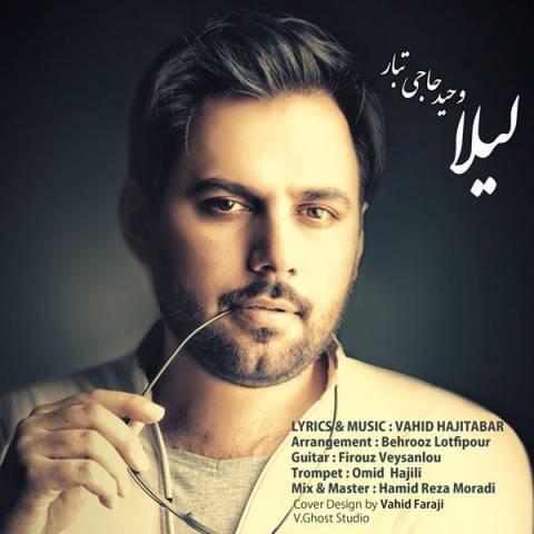 http://dl.rasanejavan.com/radiojavan%201393/mehr%2093/07/vahid-hajitabar-leila.jpg