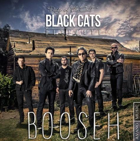 http://dl.rasanejavan.com/radiojavan%201393/mehr%2093/10/black%20cats.jpg