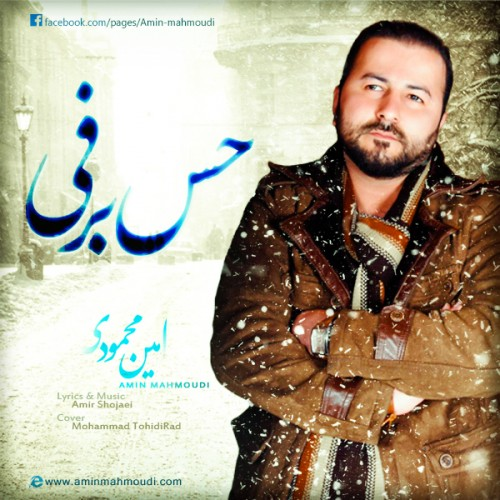 http://dl.rasanejavan.com/radiojavan%201393/mehr%2093/16/Amin-Mahmoudi-Hesse-Barfi.jpg