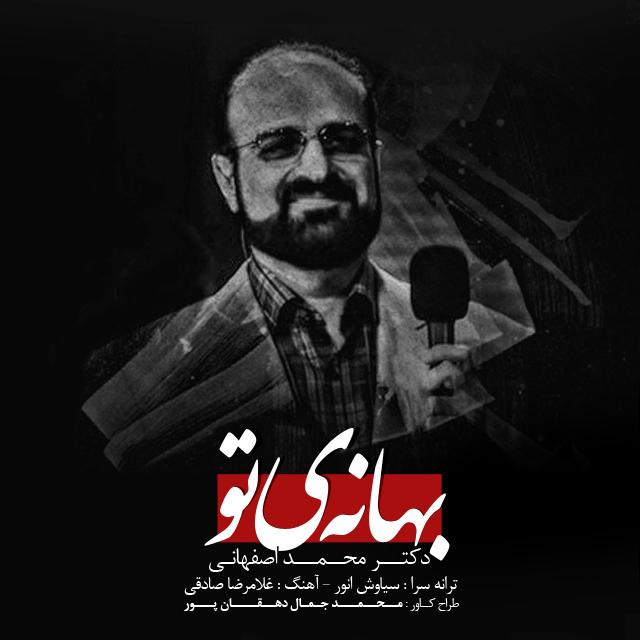 http://dl.rasanejavan.com/radiojavan%201393/mehr%2093/17/Mohammad%20Es.jpg