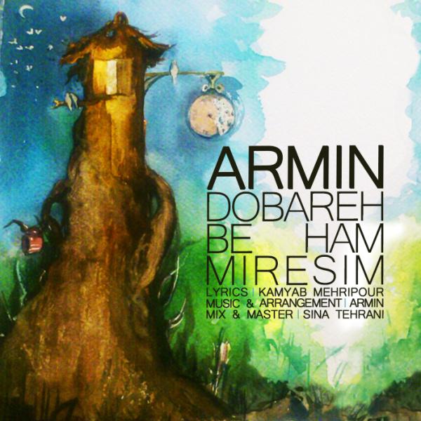 http://dl.rasanejavan.com/radiojavan%201393/mehr%2093/19/armin.jpg