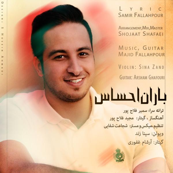 http://dl.rasanejavan.com/radiojavan%201393/mehr%2093/25/Majid.jpg