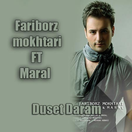 http://dl.rasanejavan.com/radiojavan%201393/mehr%2093/28/fariborz.jpg