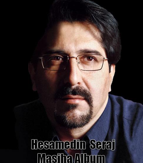 http://dl.rasanejavan.com/radiojavan%201393/mehr%2093/30/hesamodin.jpg
