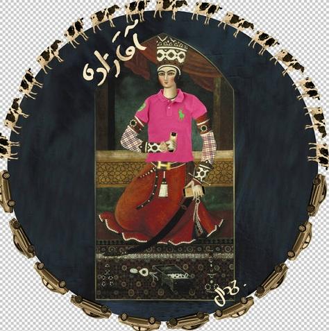 http://dl.rasanejavan.com/radiojavan%201393/shahrivar%2093/31/gdaal.jpg