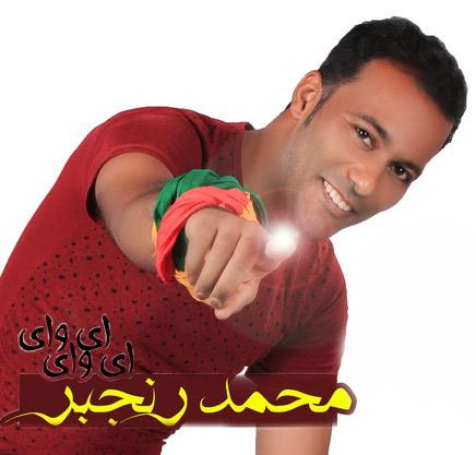 http://dl.rasanejavan.com/radiojavan%201393/shahrivar%2093/31/mehdi%20ranjbar.jpg