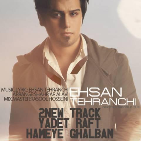http://dl.rasanejavan.com/radiojavan%201394/Mehr%2094/02/1ehsan-tehranchi-2-new-tracks.jpg
