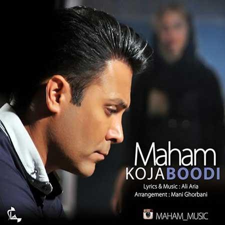http://dl.rasanejavan.com/radiojavan%201394/Mehr%2094/06/e2bv_maham.jpg