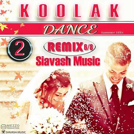 http://dl.rasanejavan.com/radiojavan%201394/Mehr%2094/06/tb3j_siavash-music---dance-2.jpg