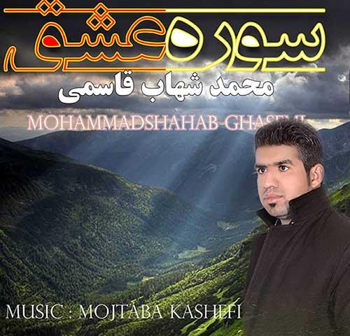 http://dl.rasanejavan.com/radiojavan%201394/Mehr%2094/08/6cdy_cover.jpg