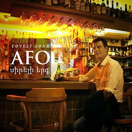http://dl.rasanejavan.com/radiojavan%201394/Mehr%2094/15/loi_afo---lovely-song.jpg