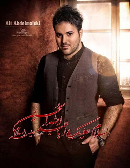 http://dl.rasanejavan.com/radiojavan%201394/Mehr%2094/23/ali/2l47_ali-abdol.jpg