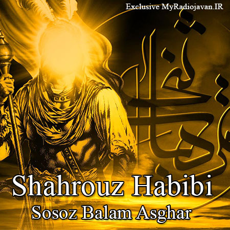 http://dl.rasanejavan.com/radiojavan%201394/Mehr%2094/25/madahi/xlbl_shahrouz.jpg