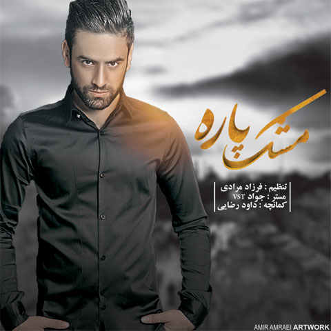 http://dl.rasanejavan.com/radiojavan%201394/Mehr%2094/27/shab/Farzad-Moradii.jpg