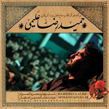 http://dl.rasanejavan.com/radiojavan%201394/Mehr%2094/29/qb1f_hamid-alimi---shabe-chaharom-moharram-94.jpg