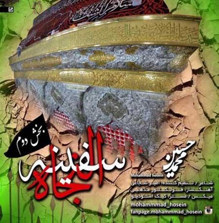 http://dl.rasanejavan.com/radiojavan%201394/Mehr%2094/29/yki8_untitled.jpg