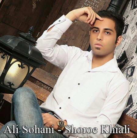http://dl.rasanejavan.com/radiojavan%201394/aban%2094/10/bdau_sohanii.jpg