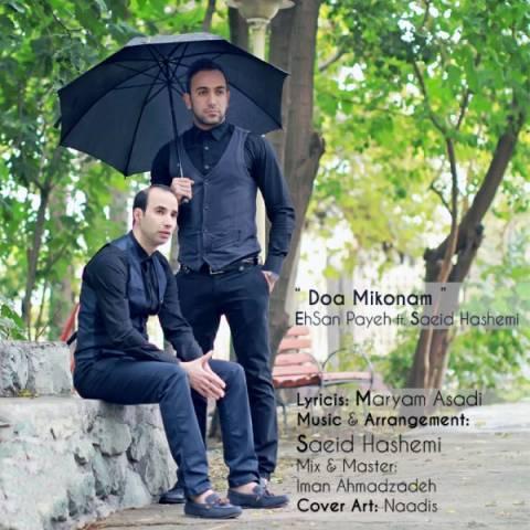 http://dl.rasanejavan.com/radiojavan%201394/aban%2094/10/ehsan-payeh-doa-mikonam-ft-saeid-hashemi.jpg