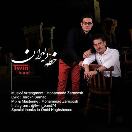 http://dl.rasanejavan.com/radiojavan%201394/aban%2094/11/exq7_twin.jpg