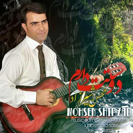 http://dl.rasanejavan.com/radiojavan%201394/aban%2094/14/2iob_doset-daram.jpg