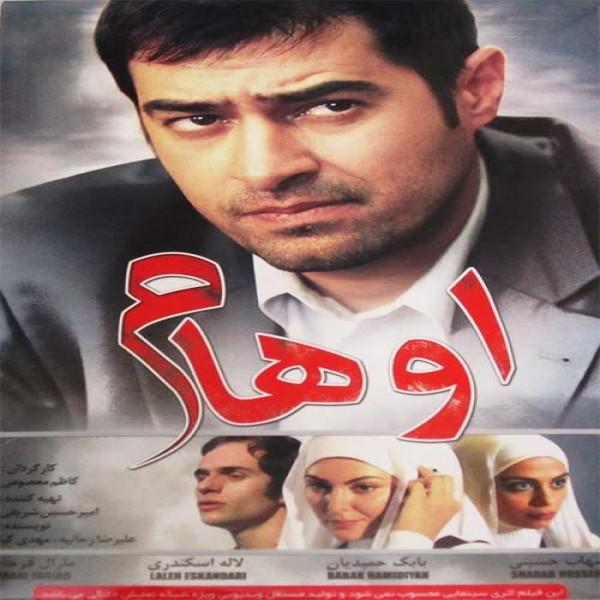 http://dl.rasanejavan.com/radiojavan%201394/aban%2094/18/FILM/timthumb_2.jpg