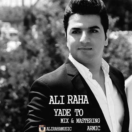 http://dl.rasanejavan.com/radiojavan%201394/aban%2094/18/atm4_ali-raha.jpg