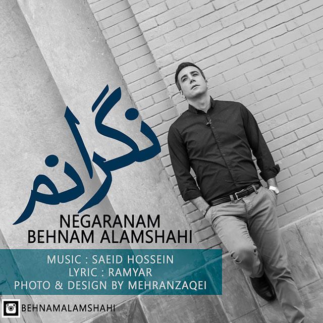 http://dl.rasanejavan.com/radiojavan%201394/aban%2094/20/Behnam%20Alamshahi%20-%20Negaranam.jpg