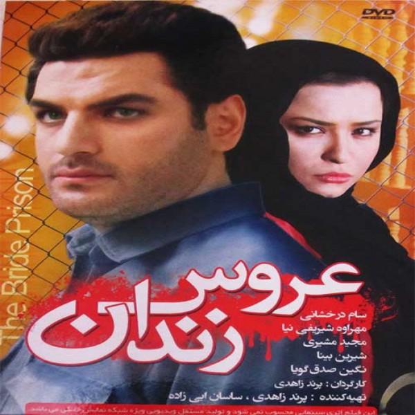 http://dl.rasanejavan.com/radiojavan%201394/aban%2094/23/FILM/timthumb.jpg