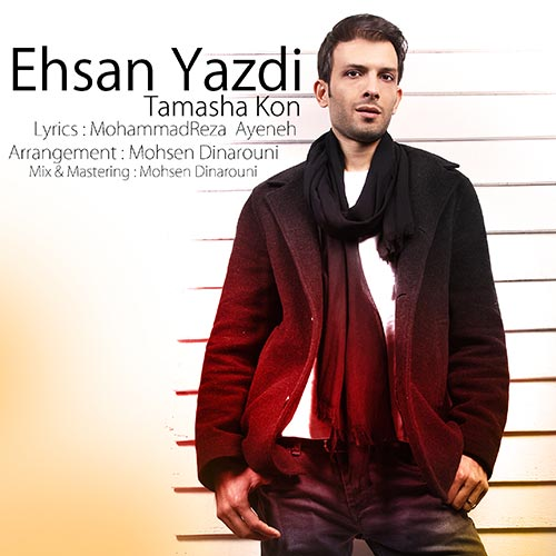 http://dl.rasanejavan.com/radiojavan%201394/aban%2094/24/cover-tamasha-kon.jpg