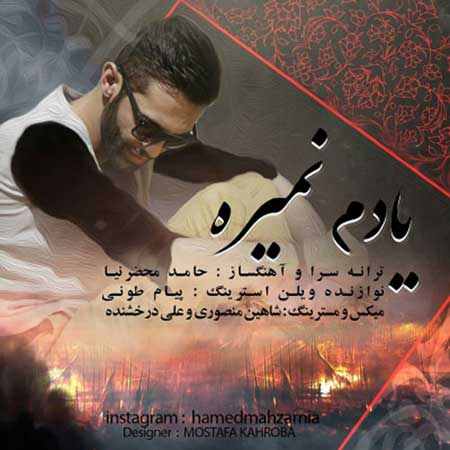 http://dl.rasanejavan.com/radiojavan%201394/aban%2094/24/fqm6_hamed-mahzarnia---yadam-nemire.jpg